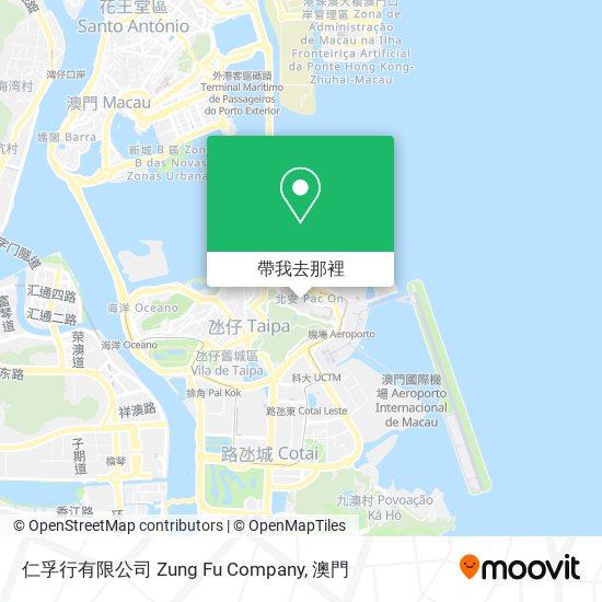 仁孚行有限公司 Zung Fu Company地圖