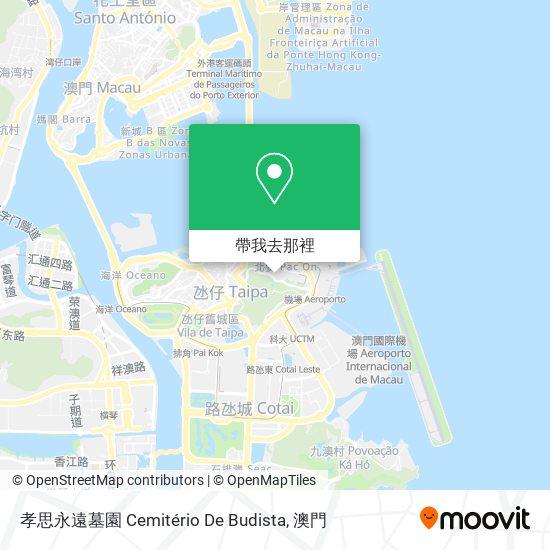 孝思永遠墓園 Cemitério De Budista地圖