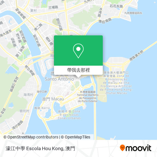濠江中學 Escola Hou Kong地圖