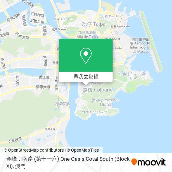 金峰.南岸 (第十一座) One Oasis Cotal South (Block Xi)地圖