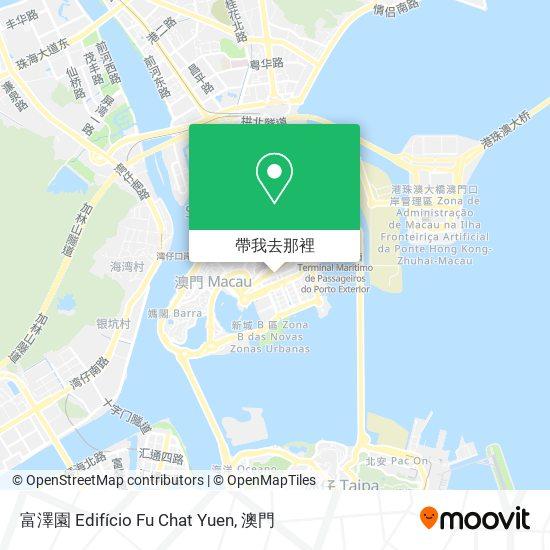 富澤園 Edifício Fu Chat Yuen地圖