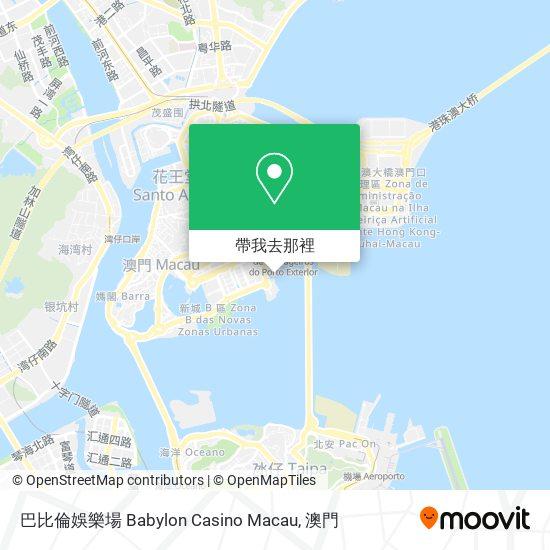 巴比倫娛樂場 Babylon Casino Macau地圖