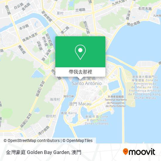 金灣豪庭 Golden Bay Garden地圖