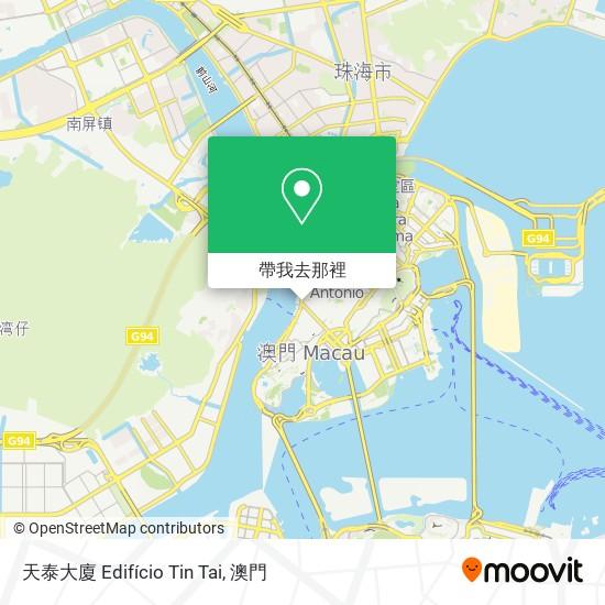 天泰大廈 Edifício Tin Tai地圖
