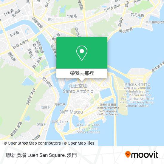 聯薪廣場 Luen San Square地圖