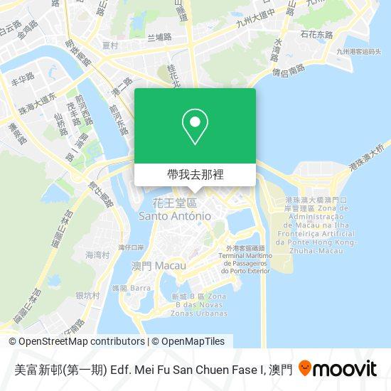 美富新邨(第一期) Edf. Mei Fu San Chuen Fase I地圖