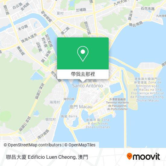 聯昌大廈 Edifício Luen Cheong地圖