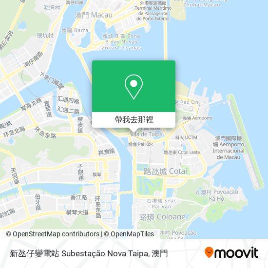新氹仔變電站 Subestação Nova Taipa地圖