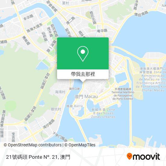 21號碼頭 Ponte Nº. 21地圖