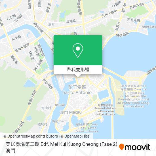 美居廣場第二期 Edf. Mei Kui Kuong Cheong (Fase 2)地圖