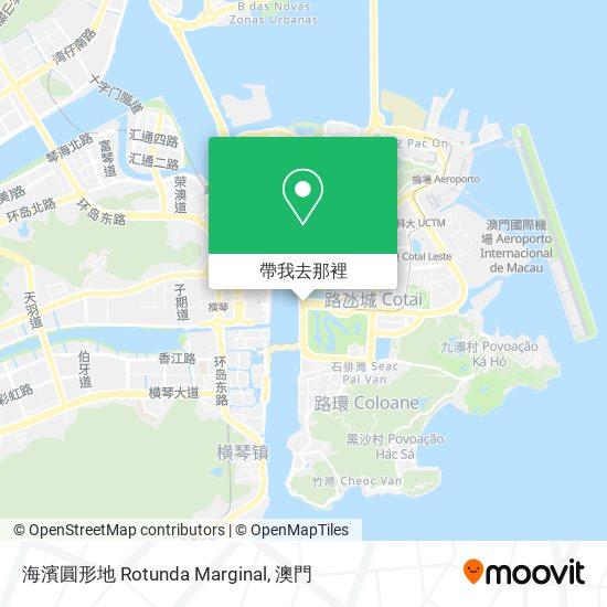 海濱圓形地 Rotunda Marginal地圖