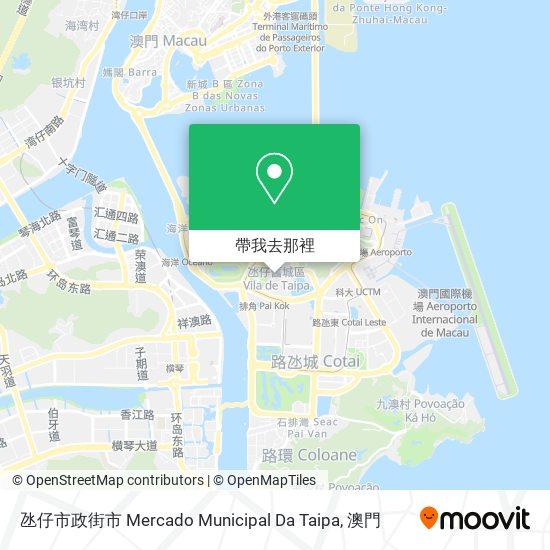 氹仔市政街市 Mercado Municipal Da Taipa地圖