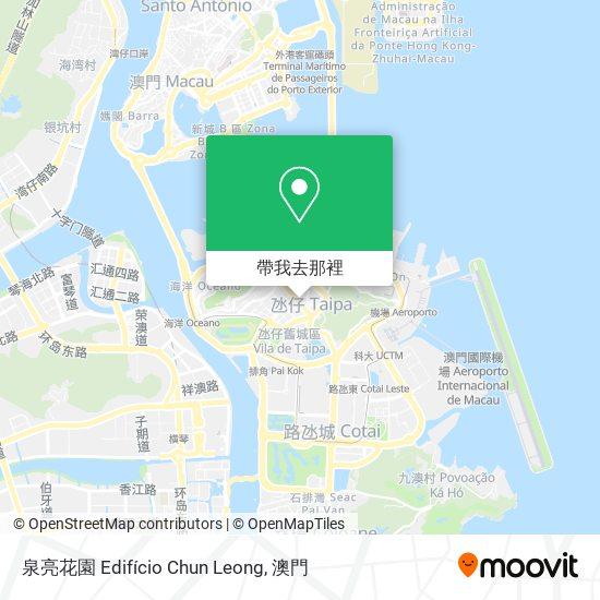 泉亮花園 Edifício Chun Leong地圖