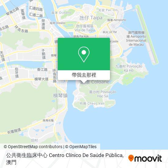 公共衛生臨床中心 Centro Clínico De Saúde Pública地圖