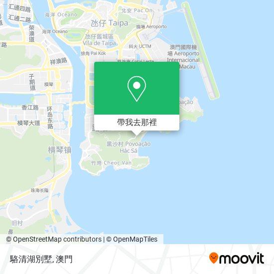 駱清湖別墅地圖