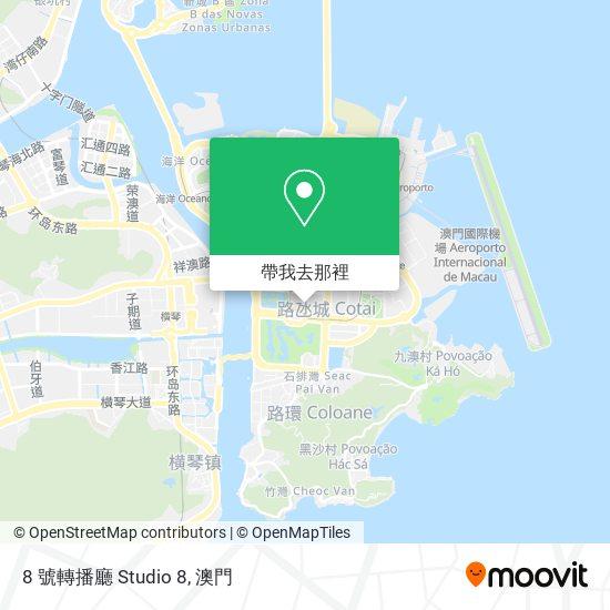 8 號轉播廳 Studio 8地圖