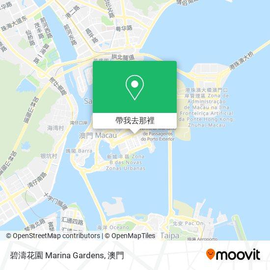 碧濤花園 Marina Gardens地圖