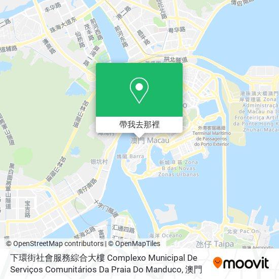 下環街社會服務綜合大樓 (興建中)地圖