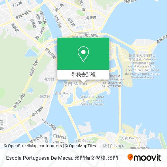 Escola Portuguesa De Macau 澳門葡文學校地圖