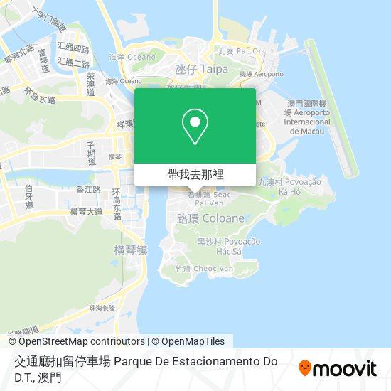 交通事務局扣車場地圖