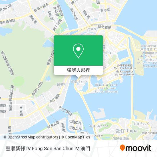 豐順新邨 IV Fong Son San Chun IV地圖
