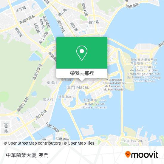 中華商業大廈地圖