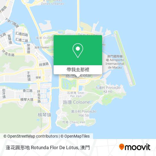 蓮花圓形地 Rotunda Flor De Lótus地圖
