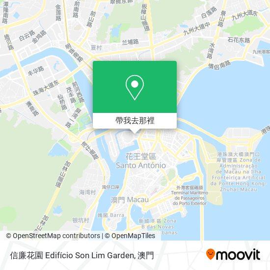 信廉花園 Edifício Son Lim Garden地圖