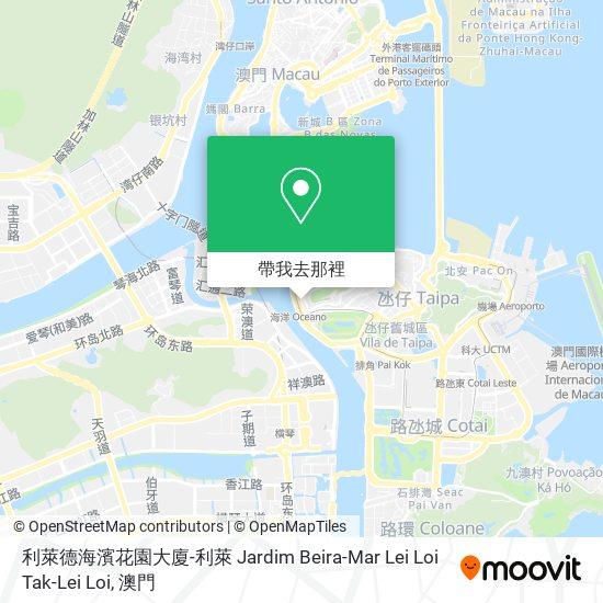 利萊德海濱花園大廈-利萊 Jardim Beira-Mar Lei Loi Tak-Lei Loi地圖