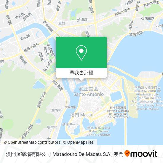 澳門屠宰場有限公司 Matadouro De Macau, S.A.地圖
