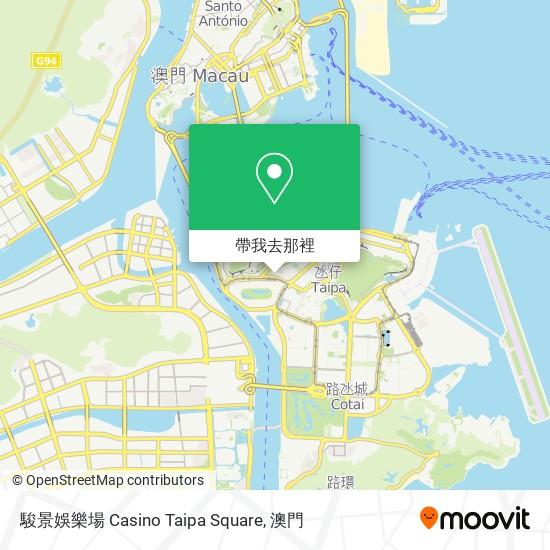 駿景娛樂場 Casino Taipa Square地圖