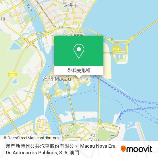 澳門新時代公共汽車股份有限公司 Macau Nova Era De Autocarros Publicos, S. A地圖