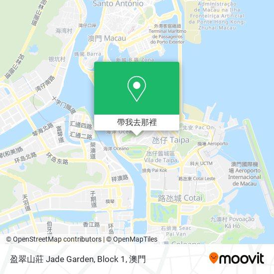 盈翠山莊 Jade Garden, Block 1地圖