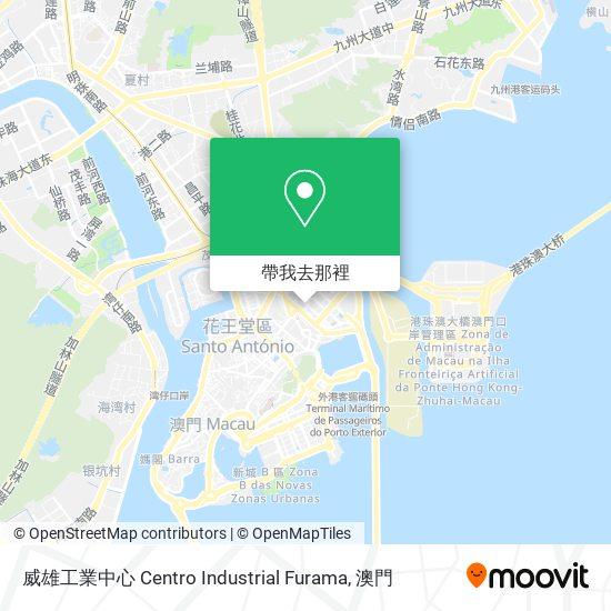 威雄工業中心 Centro Industrial Furama地圖
