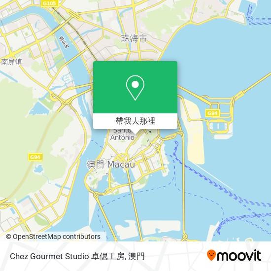 Chez Gourmet Studio 卓偲工房地圖