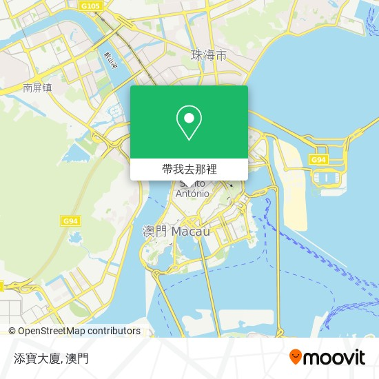 添寶大廈地圖