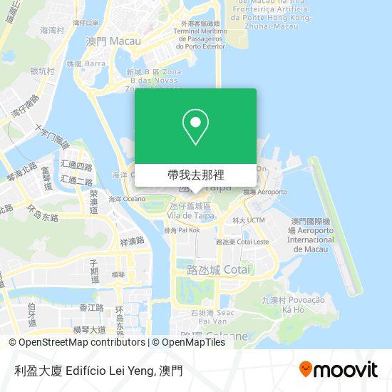 利盈大廈 Edifício Lei Yeng地圖