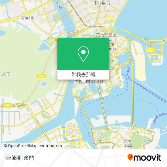 龍騰閣地圖