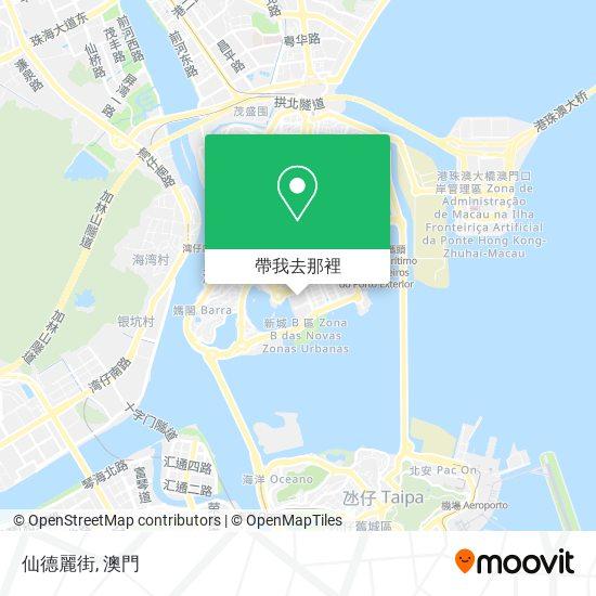 仙德麗街地圖