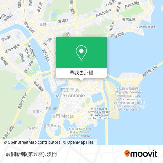 岐關新邨(第五座)地圖