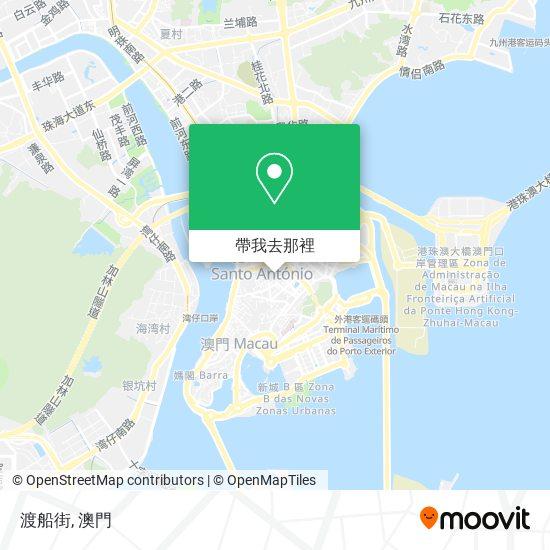 渡船街地圖