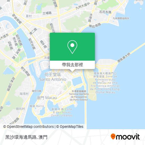 黑沙環海邊馬路地圖
