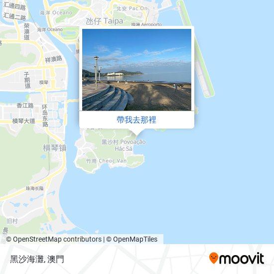 黑沙海灘地圖