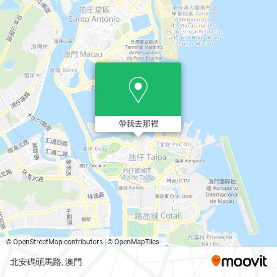 北安碼頭馬路地圖