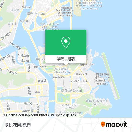 泉悅花園地圖