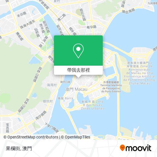 果欄街地圖
