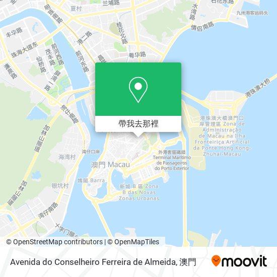 Avenida do Conselheiro Ferreira de Almeida地圖