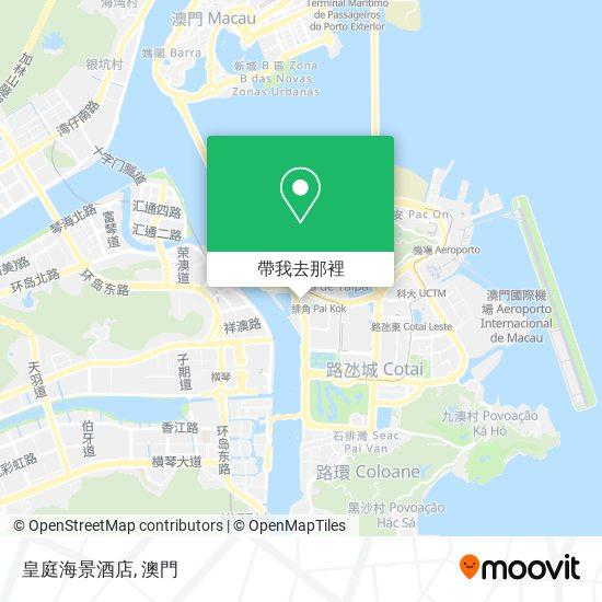 皇庭海景酒店地圖