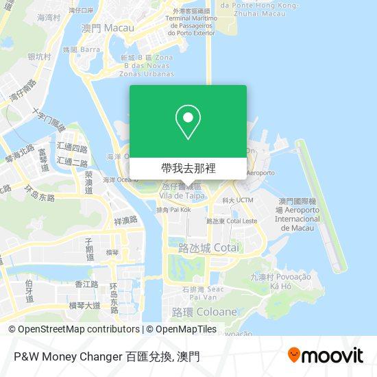 P&W Money Changer 百匯兌換地圖