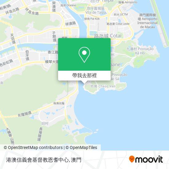 港澳信義會基督教恩耆中心地圖